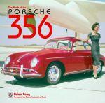 porsche-356_image_s016